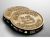 Islamic shares