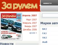 Za Rulem magazine