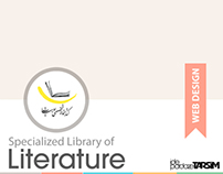 Literature Library Web Site