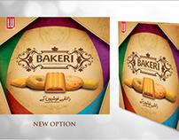 LU-Bakeri Biscuit Eid Gift Pack