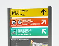 Дизайн Визуальной Навигации / Wayfinding Design