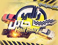 Hail Rally 2014 I