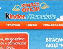 Kinder Chocolate - Catch Phrases Promo