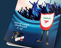 Trifold Brochure Designs concept