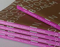 Catalog / Brochure