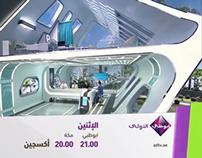 Oxygen Medical Show on Abu Dhabi TV