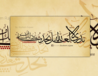 لا تدري لعل الله يحدث بعد ذلك أمراً || calligraphy