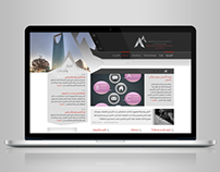 Abdulaziz Alassaf & Partners Law Firm Website
