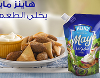 Heinz Egypt Ramadan Campaign
