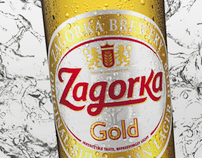 Zagorka Gold website