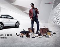 Audi Q3 Campaign by Zhang Zheming