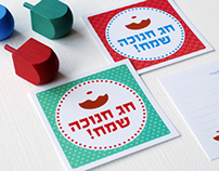 Hanukkah postcards