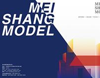 meishang model