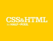 CSS&HTML