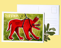 Postcard - Spring