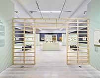 Museum für Neue Kunst Freiburg — Ausstellung