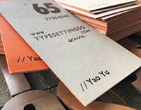 Letterpress Typeset Namecard V16