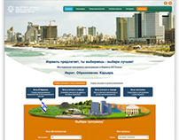 Promo Website for The Jewish Agency for Israel