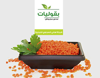 Packaging legumes