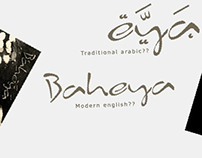 English/Arabic Logos