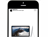 Mobile App (Мобильное приложение)