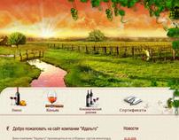 Idalgo wine