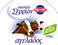 """Kri Kri"" yogurt packaging series (published)"