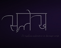 Sulekh- Hindi Typeface