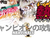 Shingeki no Champions
