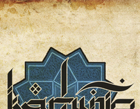 Middle East Style Calligraphy.
