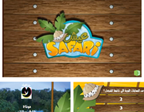 Esh Safari 7 - MBC3