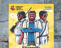 kovigondu kannadaka - poster design