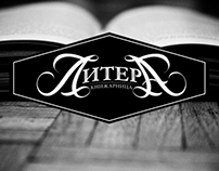 Littera Bookstore
