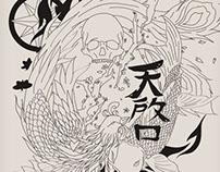 Phoenix Tattoo [2010]