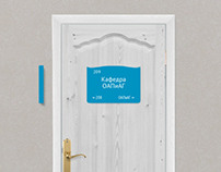 Academy of Architecture and Fine Arts Wayfinding System