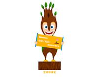 武汉国际园林博览会吉祥物参赛作品——梅宝