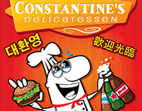 Constantine's Deli Menu Update