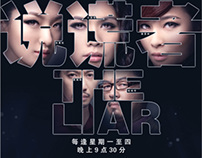 Poster Design - The Liar @ ntv7