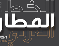New Arabic Font Design for motion Screen Typography