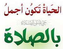 Islamic topic