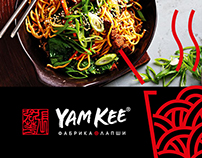 Promotional materials for  restaurant Yamkee