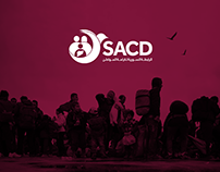SACD - Brand Identity