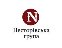 Логотип Несторівської групи