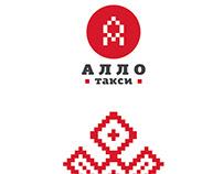 Allo Taxi Taxi Service Petrozavodsk