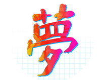 Logo work 2014/2015