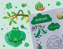 Children color book