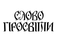 Ukrainian cultural weekly magazine