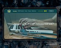 UI/UX design website for personal brand