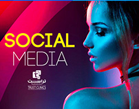 Trust Clinics Media   Social Designs