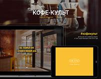 COFFEE-CULT — website design